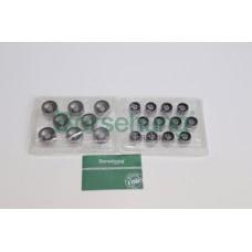 гидрокомпенсаторы (комплект)